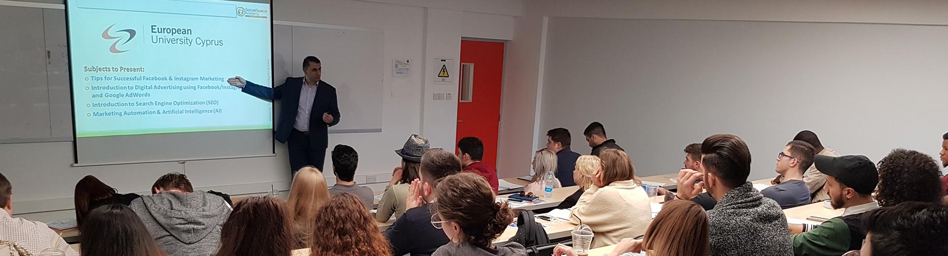 Διάλεξη στο Ευρωπαϊκό Πανεπιστήμιο με θέμα το Digital Marketing!
