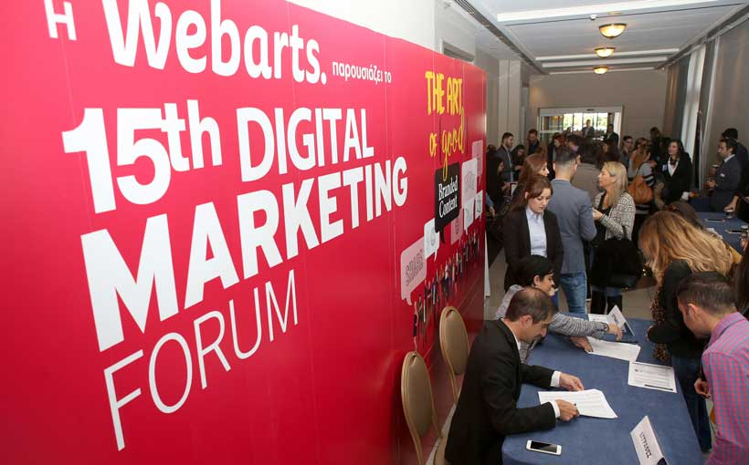 15th Digital Marketing Forum