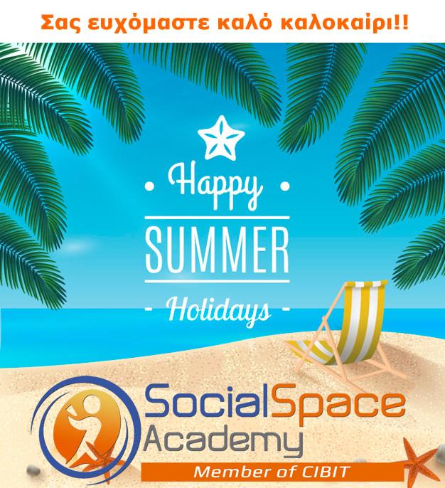 SocialSpace Academy Summer Holidays