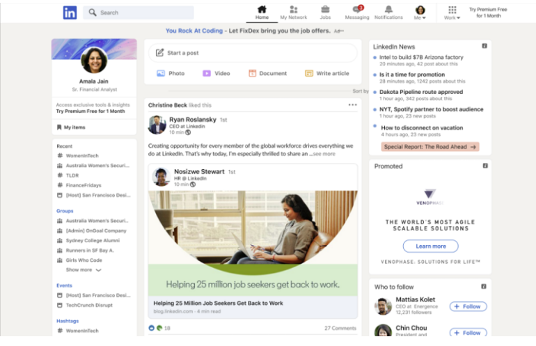 Νέο ανανεωμένο Look και για το LinkedIn